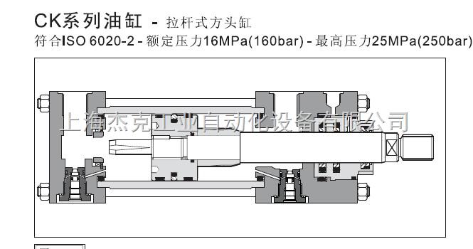 电路 电路图 电子 工程图 平面图 原理图 665_350
