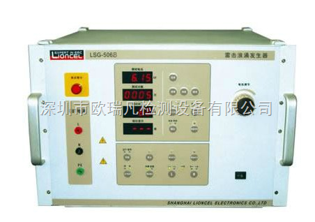 f-60 0-6kv雷击浪涌试验系统|通讯雷击浪涌试验|emc雷击浪涌试验机