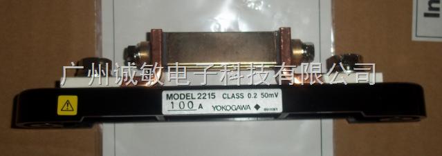 直流电流表实际是电压表,满度值75mv;直流电流表和分流器是配套使用的