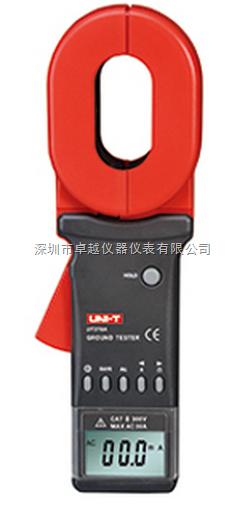 地:中国 价    格:元/           ut270系列钳形接地电阻仪,在测量