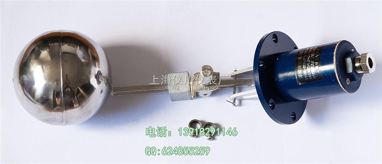 上海仪川仪表厂创建于1999年,是一家致力于工业自动化仪表工程及过程控制的压力仪表,温度仪表,物位仪表,变送器,流量计,传感器,测温元件等的研发,生产的高科技仪器仪表企业。SYCIF目前在国内设有4个生产基地及50多个附属机构,仪川仪表位居行业领先地位,我们的目标是成为世界领先的提供自动化元器件,特殊产品和服务的公司。 重视客户 :SYCIF专注于她所服务的市场,满足客户对产品和服务的需求,不断提高产品质量及强大全球供应能力,为客户提供一流的卓越产品和服务。 创新研发 :创新与研发始终是SYCIF发展中成
