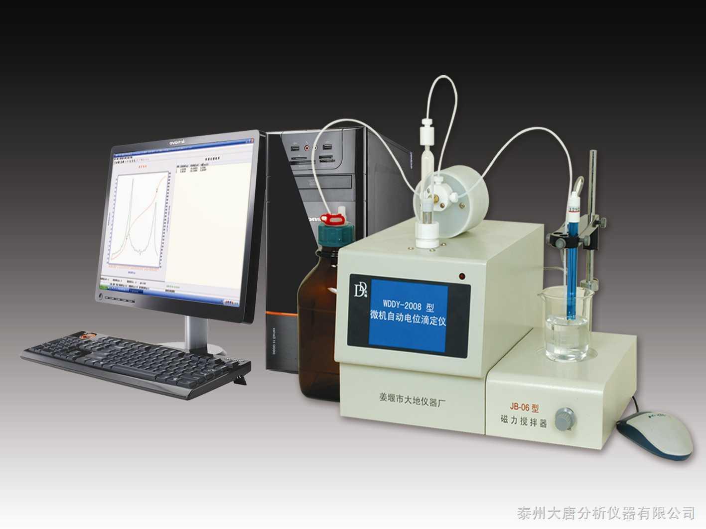 产品 化工仪器  通用分析仪器  电化学分析仪器  自动电位滴定仪