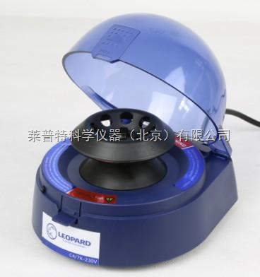 供应c4/7k-230v手掌离心机 微型离心机