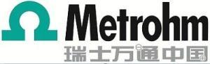瑞士万通中国有限公司公司logo