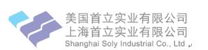 上海首立实业有限公司公司logo