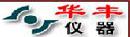 湘潭华丰仪器制造有限公司公司logo