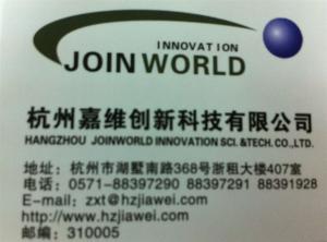 杭州嘉维创新科技有限公司公司logo