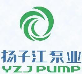 浙江扬子江泵业有限公司公司logo