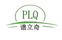 广州谱立奇仪器仪表有限公司公司logo