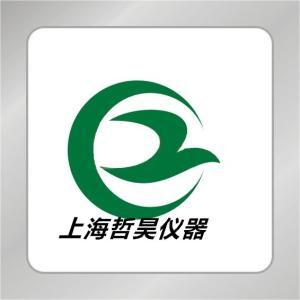 上海哲昊试验仪器设备有限公司公司logo