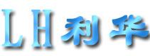 天津市利华天大塑料包装商行公司logo
