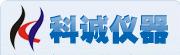 宁波北仑区科诚仪器有限公司公司logo