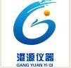 天津市港源试验仪器厂公司logo