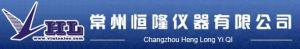 常州恒隆仪器有限公司公司logo