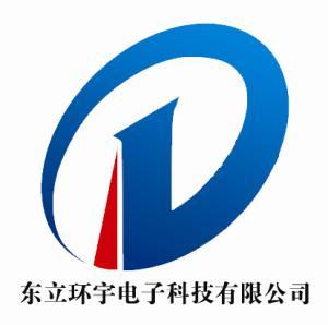 北京东立环宇电子科技有限公司公司logo