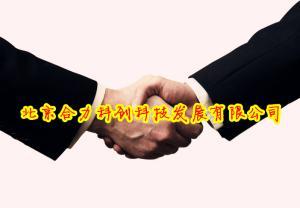 北京合力科创科技发展有限公司公司logo