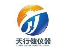 宁波市鄞州天行健仪器有限公司公司logo