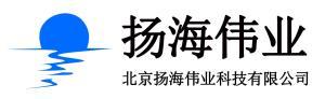北京扬海伟业科技有限公司公司logo