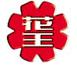 山东菏泽花王锅炉设备有限公司公司logo