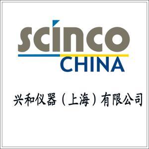 兴和仪器(上海)有限公司公司logo