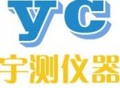广州宇测电子科技有限公司公司logo