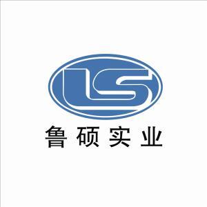 上海鲁硕实业有限公司公司logo