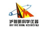 上海沪粤明科学仪器有限公司公司logo