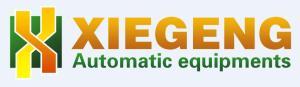 上海协耕自动化设备有限公司公司logo
