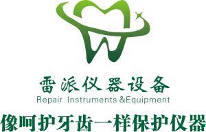 厦门雷派仪器设备有限公司公司logo