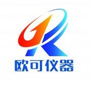 东莞市欧可检测仪器有限公司公司logo
