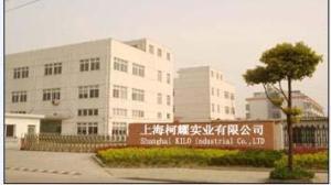 上海柯耀实业有限公司公司logo