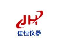 鹤壁市佳恒仪器仪表有限公司公司logo