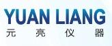 长沙元亮机电贸易有公司公司logo