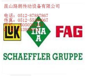 昆山路朗传动设备有限公司公司logo