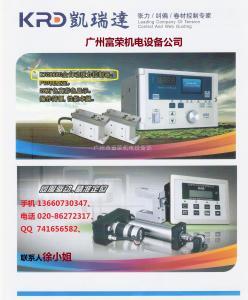 KTC828A KTC818A KTC838AA KTC2808 供應全/半自動張力控制器.磁粉控制器粉末控制器