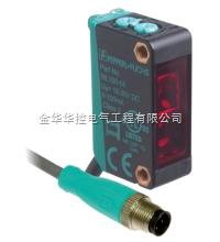 施克SICK电感式接近开关IM12-02BCP-ZW1