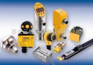 圖爾克超聲波傳感器現貨特價促銷中RUN20-M18KS-AP8X-H1141