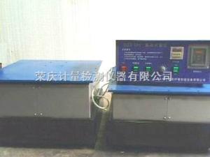 振动试验机产品图片