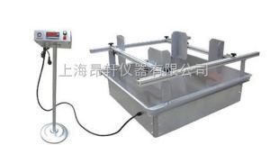 GT-100试验台-模拟运输振动试验台产品图片