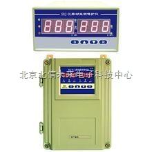 HJ04-SDJ-3L 振动烈度监测保护仪 振动烈度监测仪 振动监测仪 独立通道轴承盖振动监测仪产品图片