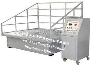 HT-ZD-300 机械式运输振动检测试验机产品图片
