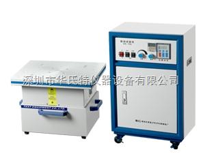 深圳扫频振动台便宜供应安装维修调试保养产品图片