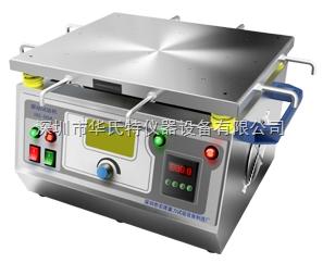 FV-50A 工频振动台深圳*供应商产品图片