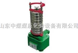 SZH-4型自动标准振筛机 SZH-4型自动标准振筛机产品图片