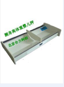 K292021 婴儿秤 电子婴儿秤 测量婴儿身高体重秤 北京合力科创产品图片