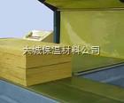 玄武岩棉板|玄武岩棉板价格产品图片