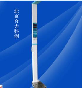 ZC-200C 体重秤 超声波体重秤 可投币 可打印体重秤 北京合力科创产品图片