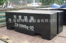 LK-FM 锁型铸铁砝码,1吨铸铁砝码的价格产品图片
