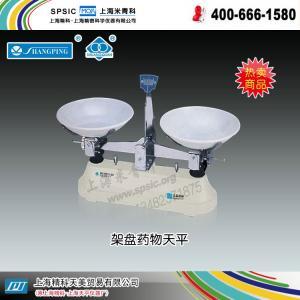 HC-TP11-10架盘药物天平 上海天平仪器厂 上海精科产品图片