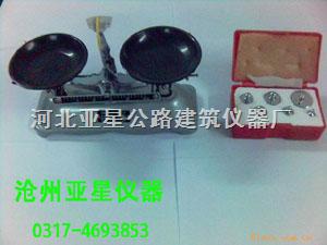 HC-TP-12型系列 架盘天平献县亚星产品图片